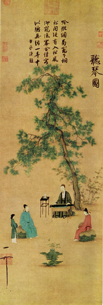 Song Huizong, Listening to the Qin
